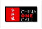China One Call